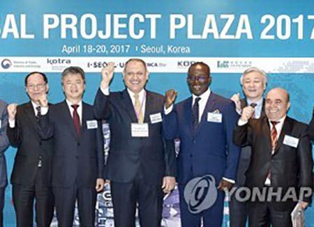 50개국 발주처, 111조원 프로젝트 들고 방한