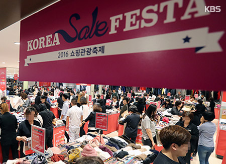 Korea Sale FESTA akan Dibuka Tgl. 28 September