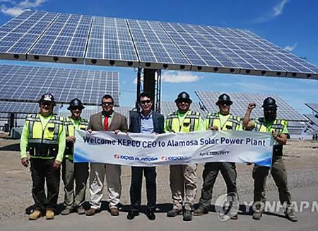 한전, 미국서 30㎿ 태양광발전소 인수