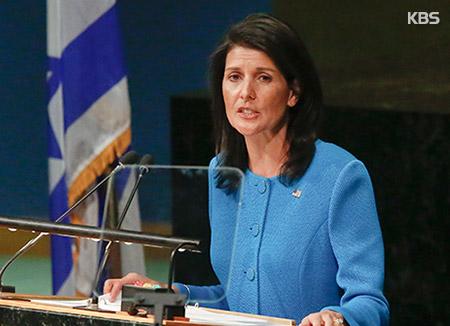 US-Botschafterin deutet militärischen Schlag im Falle von Atomtest in Nordkorea an