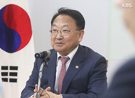 الحكومة الكورية تضخ 10 تريليونات وون لدعم شركات المغامرة