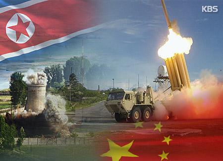 """중국 관영매체 """"북핵위기와 관련, 한국 순수 희생자 아냐…책임있어"""""""
