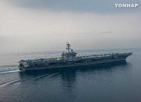 Авианосец Carl Vinson направляется в западную часть Тихого океана
