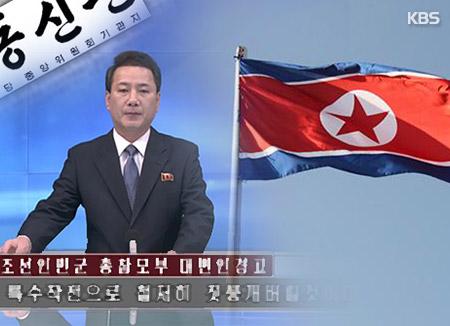 """북한 매체, """"보수패당 재집권 막아야"""" 선동"""