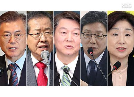 대선 후보 종합...19일 밤 KBS TV 토론회