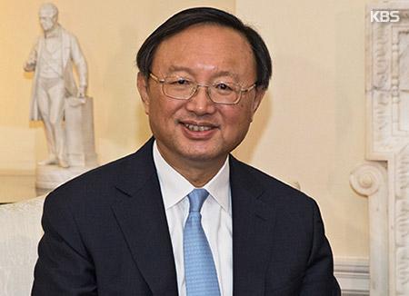 杨洁篪:中国将严格执行联合国安理会对北韩制裁决议
