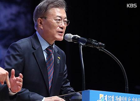 """문재인 """"장애인 등급제 폐지·권리보장법 제정""""…장애인정책 발표"""