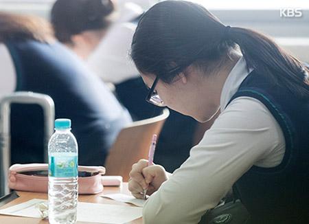 '성취욕구 높아도 행복하진 않아'…한국 학생 삶만족도 세계 최하위