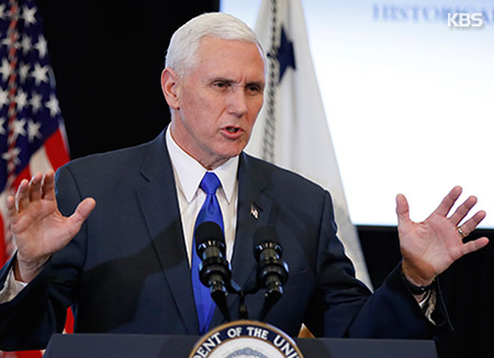 N. Korea Criticizes Pence's Warning against Provocations