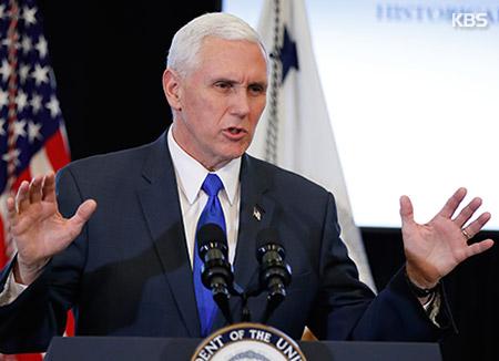 Washington n'envisage pas de dialogue avec Pyongyang pour le moment