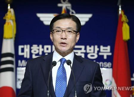 """韩国防部:虽然不使用""""主敌""""一词 但北韩政权和北韩军为我们的敌人"""