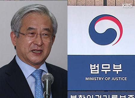 북한 인권 법적 책임 규명…'북한 인권 법률자문단' 위촉식