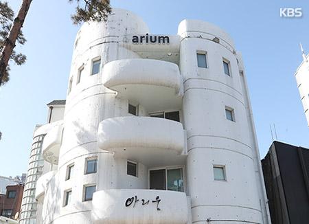 1세대 건축가 김중업의 산부인과 건물, 등록문화재 등록 예고