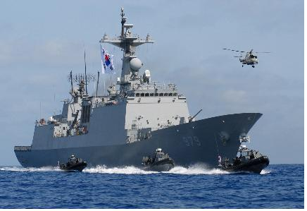 Daejoyeong Destroyer to Participate in Antipiracy Drill