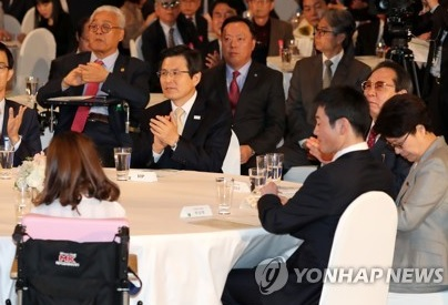 Hwang Pledges More Support for People with Disabilities