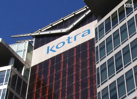 KOTRA Invites UK Defense Firm to Meet with Local Exporters