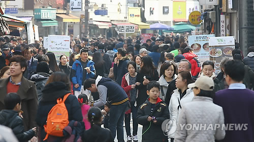 Average Age of S. Korea's Registered Residents Stands at 41.2