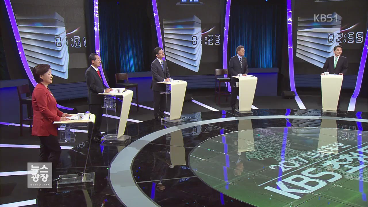 [KBS TV Debate] Sparks Fly over Economic Policies