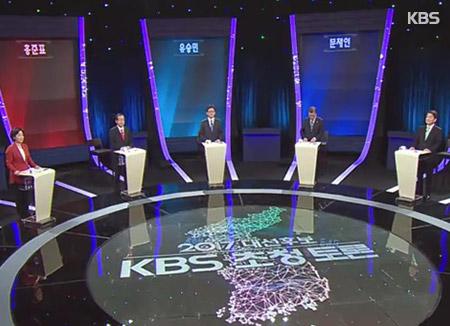 Débat des 5 principaux candidats sur le plateau de la KBS