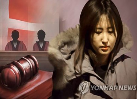 Danish Court Decides to Extradite Chung Yoo-ra