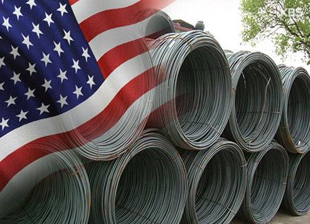 Trump-Regierung leitet Anti-Dumping-Untersuchungen gegen koreanische Produkte ein
