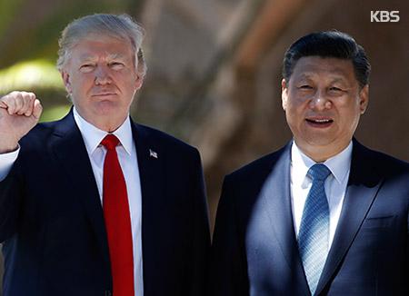 Les propos de Trump sur l'Histoire de Corée soulèvent une vive polémique