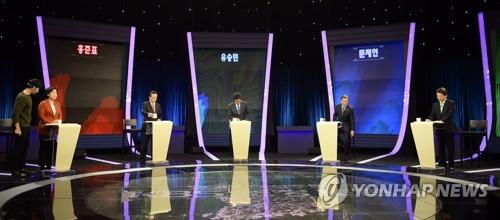 Calon Presiden Berdebat Sengit Terkait Penempatan THAAD