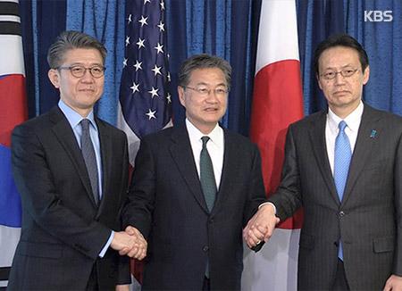 اجتماع بين المبعوثين النوويين لسيول وواشنطن وطوكيو الأسبوع القادم