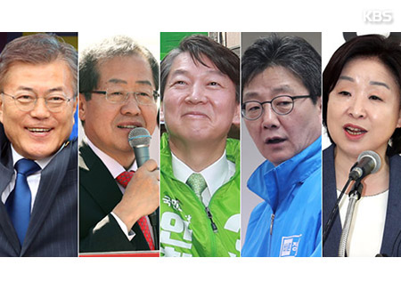 مرشحو الأحزاب السياسية يواصلون حملاتهم الانتخابية