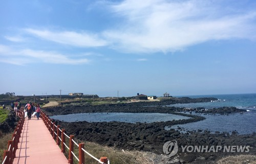 New Jeju Olle Trail Route to Open Saturday