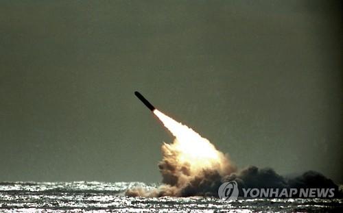 تقرير أممي يشير إلى احتمال إطلاق كوريا الشمالية صواريخ باليستية من غواصة