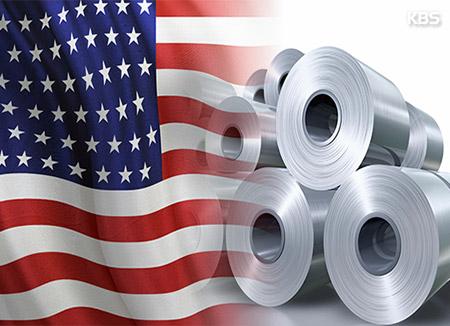 Президент США проверит влияние импорта стали на национальную безопасность