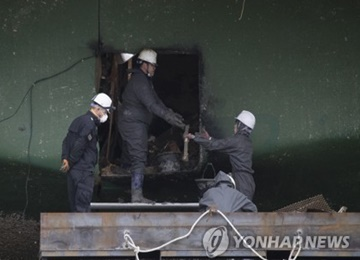 Another Mobile Phone, Digital Camera Discovered Inside Sewol Ferry