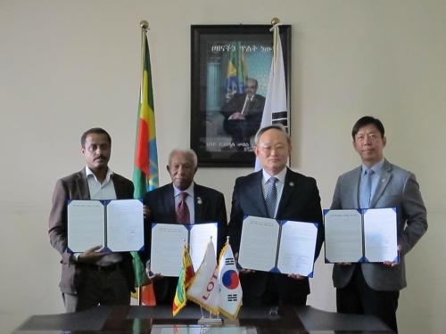 S. Korea to Build Welfare Center in Ethiopia for Korean War Veterans