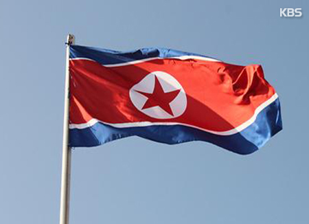 La presse nord-coréenne reproche à Pékin de durcir le ton contre Pyongyang