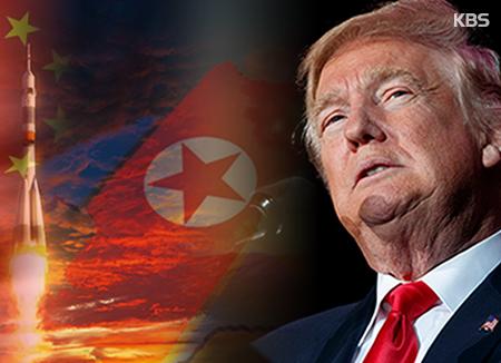 Trump : Pékin peut résoudre le problème nord-coréen en faisant pression économiquement
