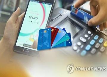 В «золотые выходные» выросла сумма расчётов корейцев за рубежом