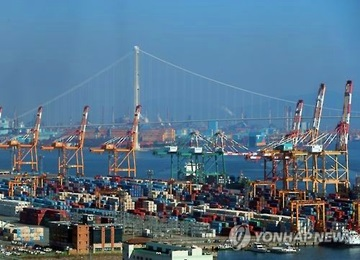 S. Korea's Exports Jump on Global Economic Recovery
