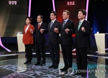 Presidential Candidates to Face in Third TV Debate