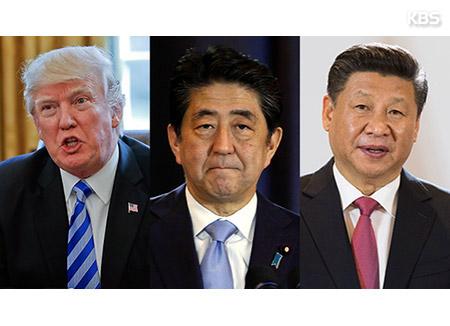 Washington, Tokyo et Pékin demandent à Pyongyang de stopper ses menaces militaires