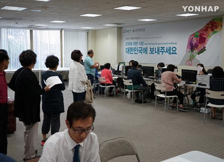 Record No. of Koreans in Mexico Vote in Pres. Election