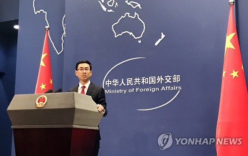 Minister: China wants nuclear weapons eliminated in Korea