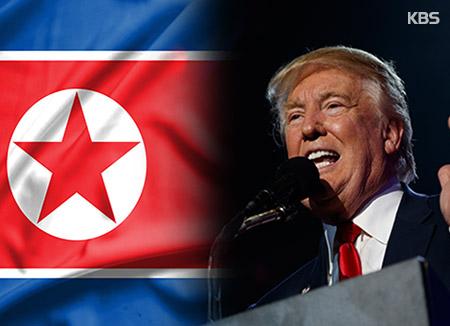 John Kelly : Trump sera confronté aux missiles nucléaires nord-coréens durant son mandat