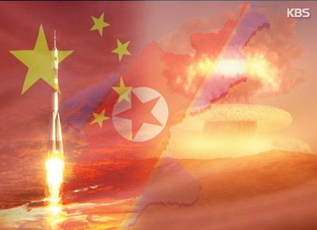 China urge a Corea del Norte a no intensifcar la tensión