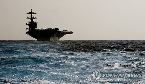 (Report) USS Carl Vinson, Japanese Warships Begin Joint Exercises near Philippines