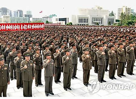 Spannungen vor Gründungsjubiläum der nordkoreanischen Volksarmee