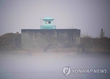 China Warns N. Korea against Making Provocations