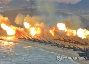 N. Korea Conducting Firing Exercises in Wonsan on Tuesday