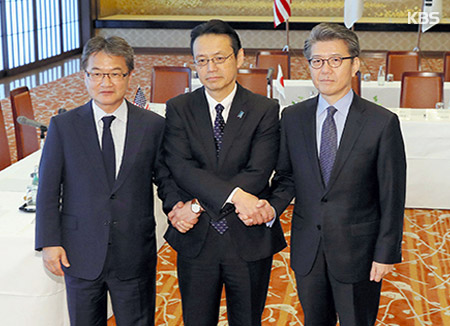 Nuke Envoys of S. Korea, US, Japan Discuss N. Korea's Missile Launch