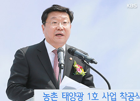 S. Korea Consider Reducing Coal Power Plant Operations to Cope with Fine Dust